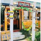 #愛知 #田原 #mog mog  ブランコ、ハンモック カフェ 沖縄料理屋