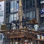 祇園祭り 山鉾の組み立て 函谷鉾 (二日目)  #サント船長の写真 #祇園祭り #京都