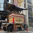 祇園祭り 山鉾の組み立て 鶏鉾 (三日目) 完成間近ですね。 #サント船長の写真 #祇園祭り #京都