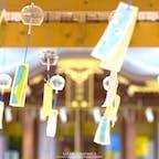 北海道三大パワースポットの1つと言われている美瑛神社。社殿を始め、境内のあちこちに隠れハートがあり、見つければ見つけるほど恋愛運がUPすると言われています。7月に入り夏詣が始まると風鈴棚が飾られ、夏らしい涼やかな音色を楽しむことができます。#北海道 #美瑛 #美瑛神社