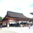 祇園祭り 八坂神社 2021年に国宝に指定された本殿で、祇園祭りの数々の儀式が行われます。  #サント船長の写真 #祇園祭り #京都