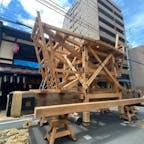 祇園祭り(後祭り) 此の鉾は大船鉾です。 中心部はほぼ同じ組み立てですが、此処から船になりますね。  #サント船長の写真 #後祭り #祇園祭り