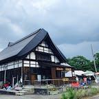 山形 道の駅田沢なごみの郷