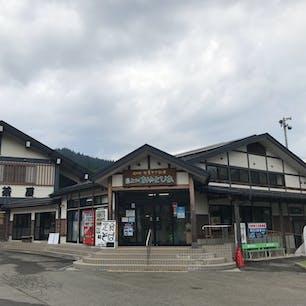 山形 道の駅白鷹