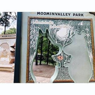 ムーミンバレーパーク とても広く子ども連れペット連れでも楽しめます!