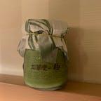 玉華堂の極ぷりん #202107 #s静岡