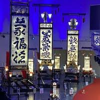 キリコって、江戸切子みたいなガラス細工と思っていたら、全く違うものでした。 写真の3台のキリコは江戸時代から使っているとか。