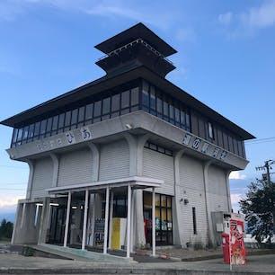 山形 道の駅河北
