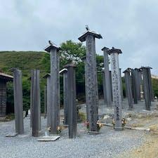 霊場恐山 塔婆堂の横に立っている、巨大な塔婆高さ二m以上は有りますね、  #サント船長の写真 #下北半島 #恐山
