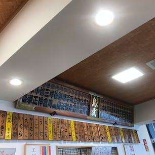 銚子★島武 今の時期ビールが🍺  飲めないのは残念だけど、  我慢ですな。  また、行って食べ飲みしたい🙌
