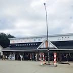 秋田 道の駅鳥海郷