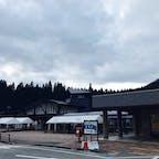秋田 道の駅協和