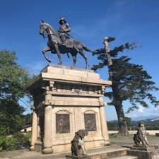 仙台、伊達政宗公騎馬像。 早朝走って上がりました。見晴らしが最高に良い!