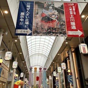 中洲川端商店街 八番山笠を見ることが出来ます(^^)