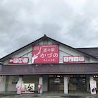 秋田 道の駅かづの