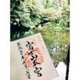静岡県 富士山本宮浅間大 御朱印と国指定特別天然記念物の湧玉池