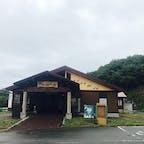 岩手 道の駅錦秋湖