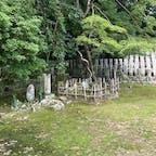 向井 去来の墓(嵯峨野)  #サント船長の写真 #歴史的人物の墓  #墓地