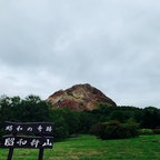 壮瞥 昭和新山🗻