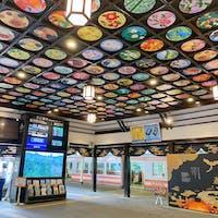 〰️Wakayama🇯🇵〰️ #和歌山#極楽橋駅#南海電鉄