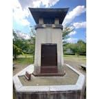 京都丸山公園のラジオ塔  ラジオ放送が日本で始まったのは、大正14年(1925)のことです。 皆さんは「ラジオ塔」をご存じでしょうか? 昭和初期から戦時中にかけてラジオは高級品で、一般家庭に普及していませんでした。 そこで、公園などの屋外に街頭ラジオとして「公共のラジオ受信機」が設置され、近所の人が集う場とされたといわれています。   #サント船長の写真