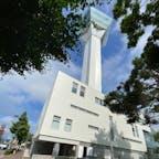 函館五稜郭  五稜郭タワーは、北海道函館市の特別史跡五稜郭に隣接する展望塔。五稜郭タワー株式会社が経営する民間の観光施設である。  #サント船長の写真 #北海道