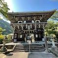 京都 西山 善峯寺
