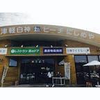 青森 道の駅津軽白神