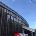 青森 道の駅しんごう