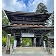 西国三十三所巡礼で最後に参拝します。 #華厳寺