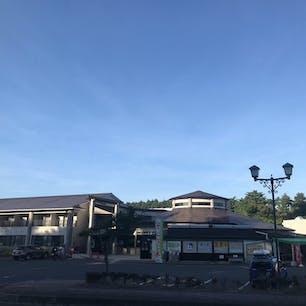 青森 道の駅なんごう