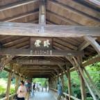 京都 東福寺 臥雲橋