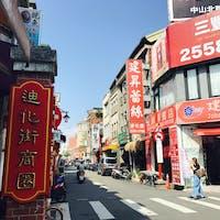 台湾・台北 迪化街 問屋街で雑貨や食べ物をお買い物