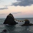 #三重県 #お伊勢さん #夫婦岩 #素敵な夫婦になれますように