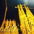#Sagrada Família