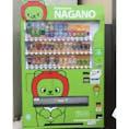 上田駅前のロータリーにあった可愛い自動販売機🍎🐻  長野のマスコットキャラクター? 「アルクマ」だそうです( ̄(工) ̄)