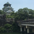 日本100名城 54番 大阪城