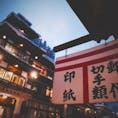 山形の銀座温泉♨️  夜のロケーションと雰囲気は日本の中でトップ3に入りますね✨