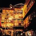 あの湯屋のモデル⁈美しい!長野渋温泉「金具屋」さん