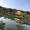 金閣寺 鹿苑寺 京都 [2018 Feb.]  #kyoto #Japan #tourism