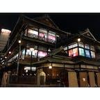 【愛媛県】 日本最古の温泉「道後温泉」 千と千尋の神隠しの舞台の1つに なったと言われています。