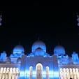 アラブ首長国連邦:アブダビ  シェイクザイードグランドモスク🕌 暗闇に浮かび上がるモスクは 今までに見たことがない美しさ❤️