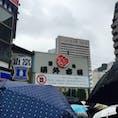 築地場外市場[東京]  雨でも人は多くて賑わってた! テリー伊藤さんの実家の玉子焼き(甘)と海鮮丼食べれて満足☆
