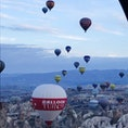 トルコ カッパドキア  気球からの景色は本当によかったなあ