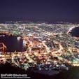 世界三大夜景であり日本三大夜景でもある函館山。右は津軽海峡、左は函館湾という特異な地形が素晴らしい夜景を作り出しています。この夜景の中に「ハート」の文字を見つけられたら恋愛が成就すると言われています💕