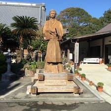宝福寺の坂本龍馬像