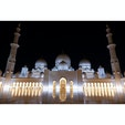 女子ひとり旅。  Abū Dhabīのグランドモスク。  本当に感動した😂