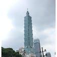 台北101を1番キレイに撮れるスポットだとおもいます!  #台湾 #台北 #台北101