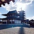 五重塔の鳳凰が太陽を切り拓く ♯四天王寺 ♯大阪