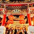 横浜 中華街 キラッキラのお寺がありました